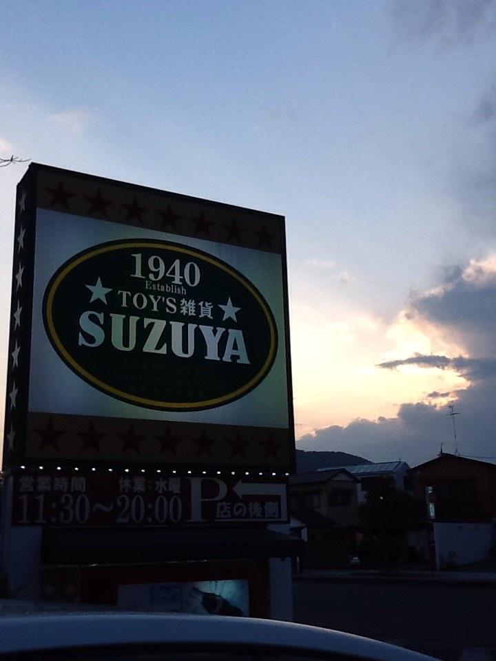 f:id:suzuya1940:20190511185613j:plain