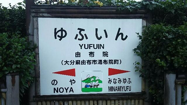 f:id:suzuyuta0422:20160929232033j:image