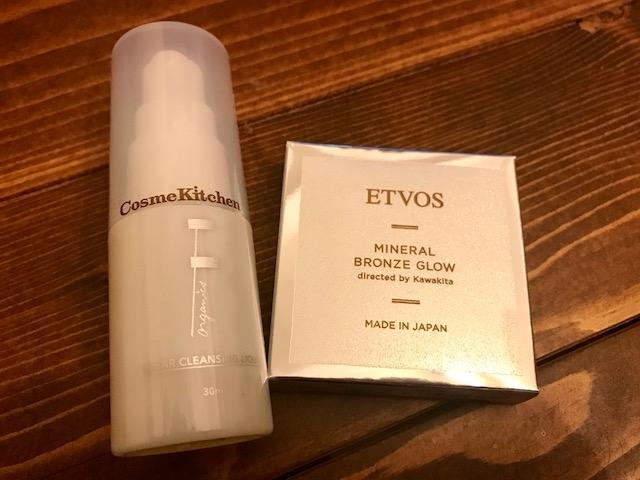 20180430202316 - 低身長の私がコスメキッチンで買った化粧品は「エッフェオーガニック」と「エトヴォス」