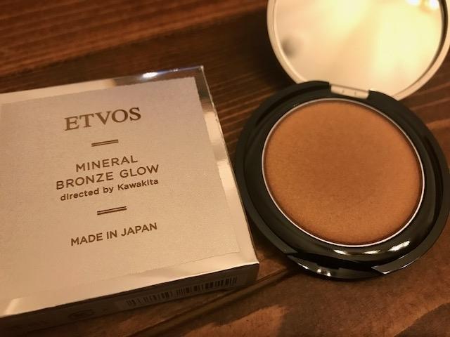 20180430202526 - 低身長の私がコスメキッチンで買った化粧品は「エッフェオーガニック」と「エトヴォス」