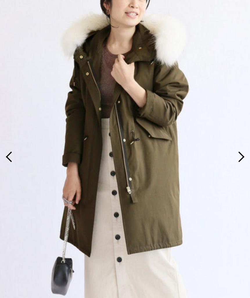 20180824123530 - 低身長女子におすすめの今年の2018年から2019年のコートは?