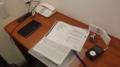 出張先ホテルで勉強なう。