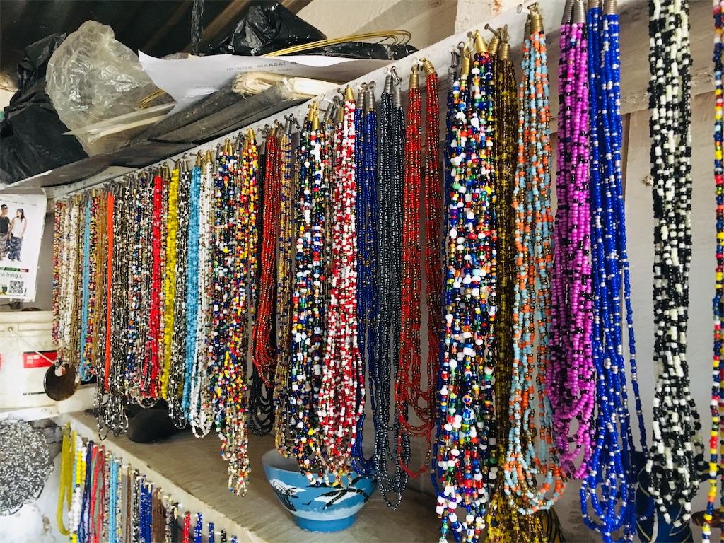 f:id:swahilimusume:20190601015430j:image