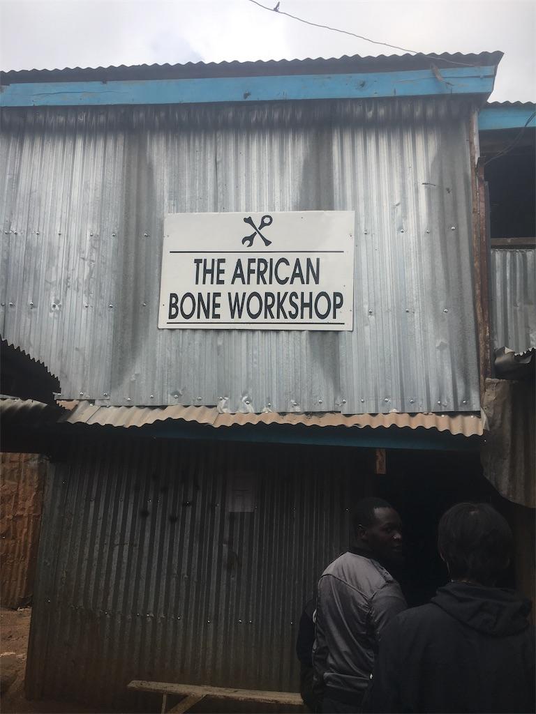 f:id:swahilimusume:20190705005248j:image