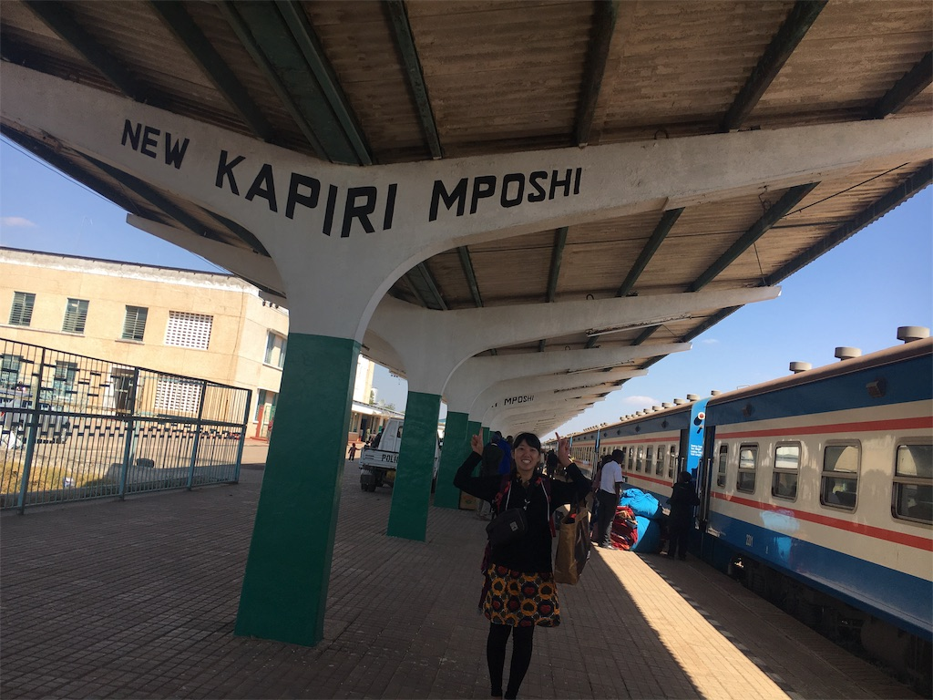 f:id:swahilimusume:20190821012422j:image