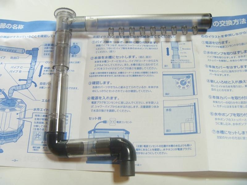 f:id:swallow04:20120705151418j:image
