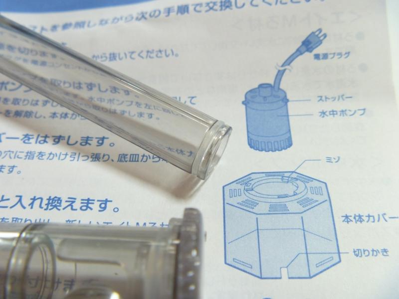 f:id:swallow04:20120705151514j:image
