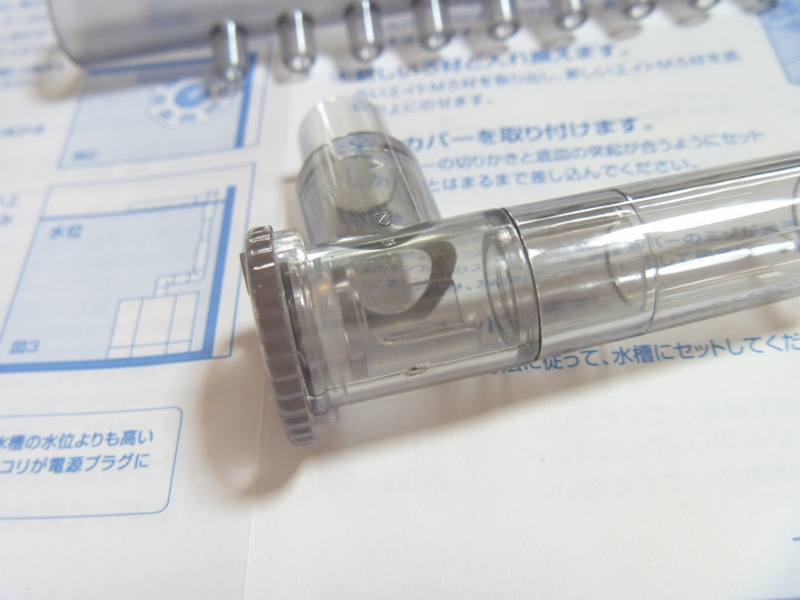 f:id:swallow04:20120705151551j:image
