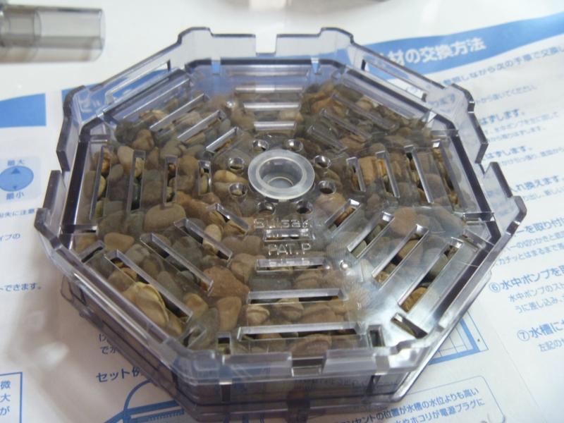 f:id:swallow04:20120705151927j:image