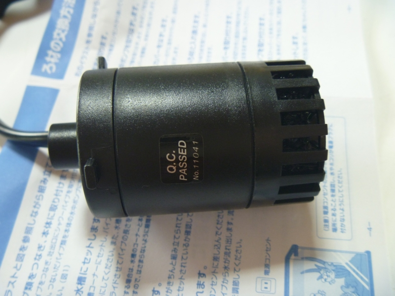 f:id:swallow04:20120705152116j:image