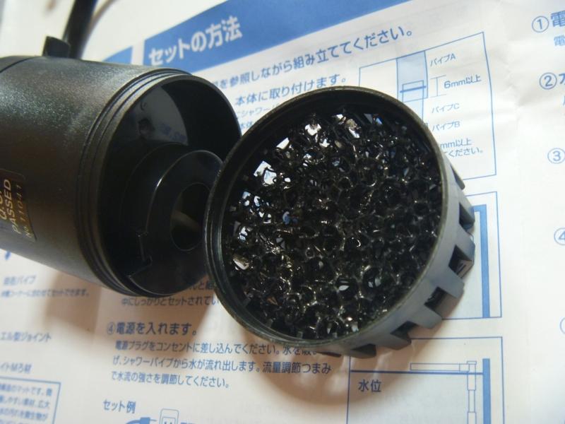 f:id:swallow04:20120705152221j:image