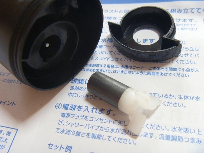 f:id:swallow04:20120705152257j:image