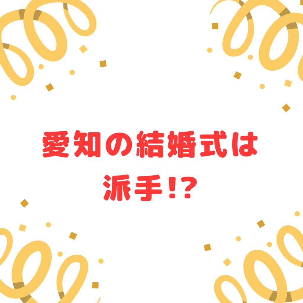 f:id:swallow178:20180602155830p:plain