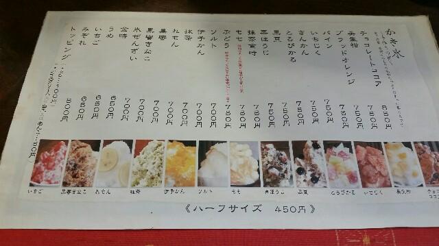 f:id:sweet-cake0613:20160919004101j:image