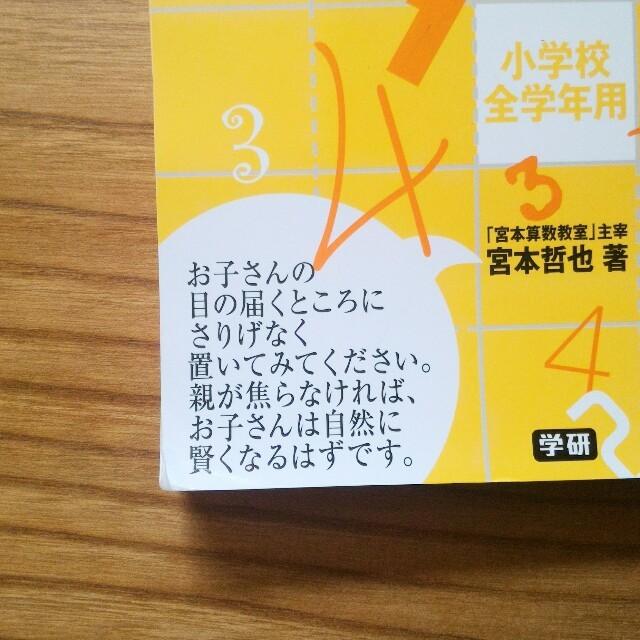f:id:sweet-orange:20160801234108j:image