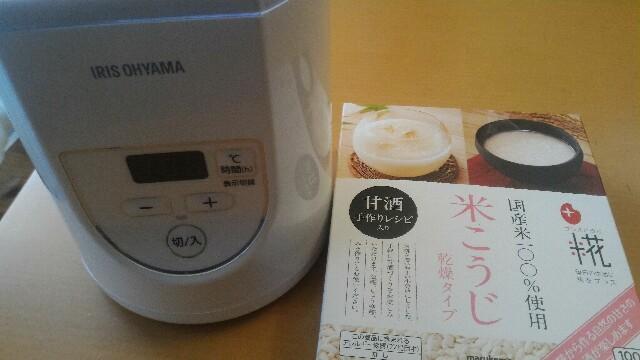 アイリスオーヤマのヨーグルトメーカー(IYM-012-W)で甘酒の作り方