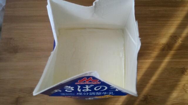アイリスオーヤマのヨーグルトメーカー(IYM-012-W)牛乳パックでヨーグルト