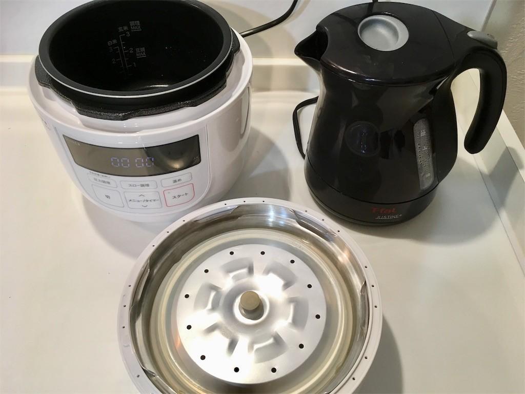 シロカ 電気圧力鍋 デメリット