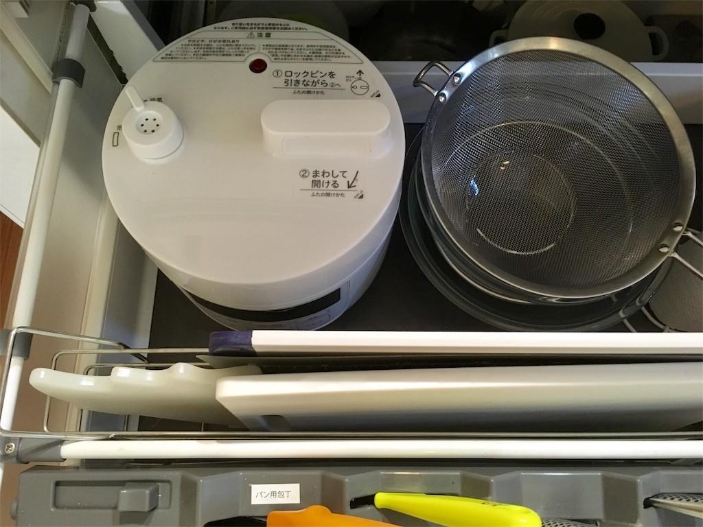 シロカ 電気圧力鍋 サイズ感