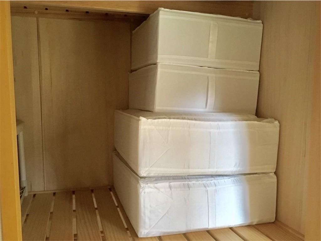 IKEA・SKUBBで布団の押し入れ収納(横置き)