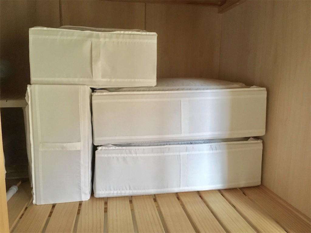IKEA・SKUBBで布団の押し入れ収納(ぴったり)