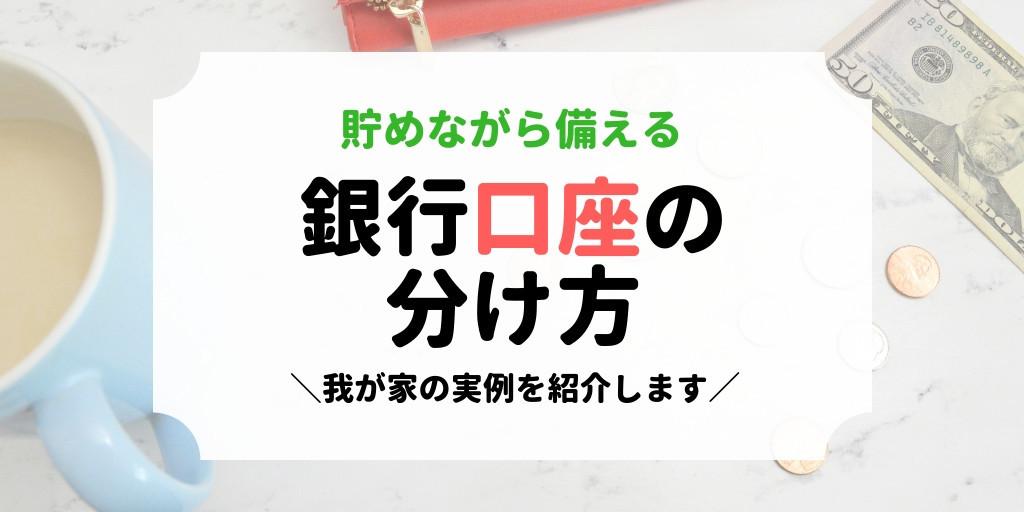 f:id:sweet-orange:20181015232015j:plain