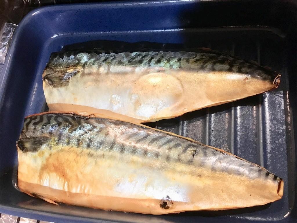 グリラーで焼き魚