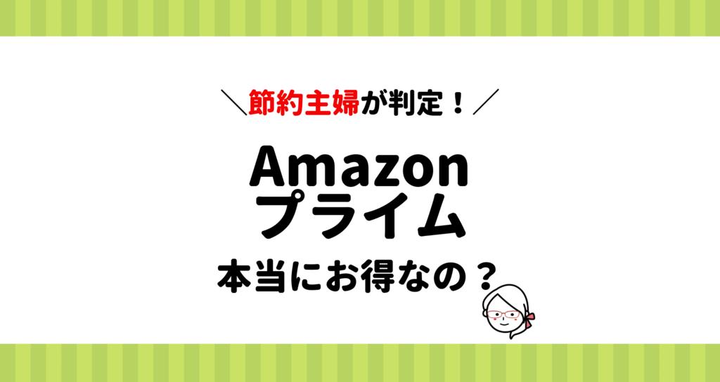 f:id:sweet-orange:20190131161625p:plain