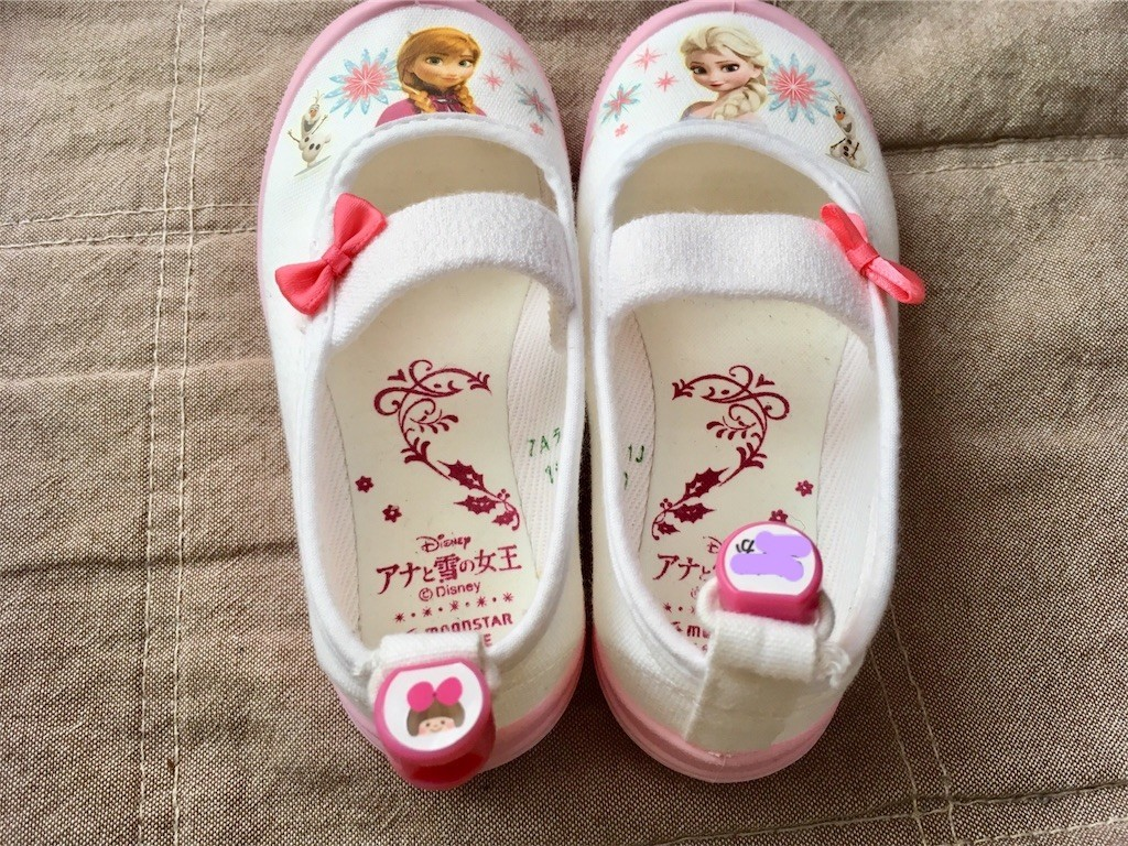 上靴のお名前付けには「くつのしっぽ」