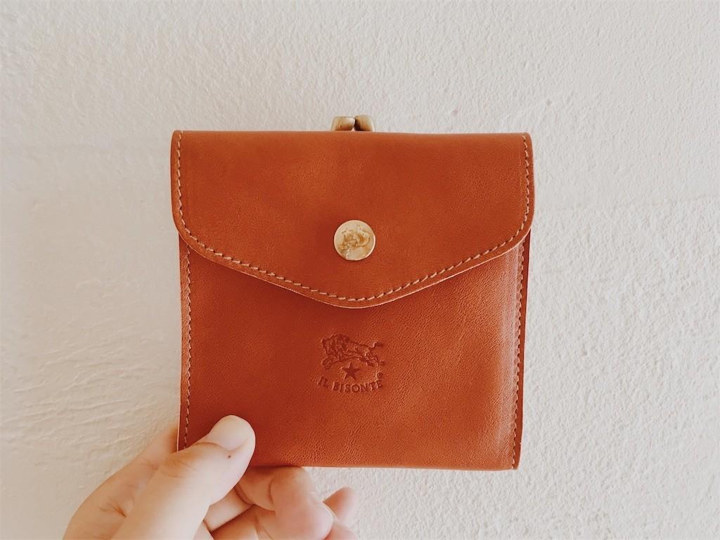 innovative design 5c480 37bb4 イルビゾンテのがま口財布を購入。かわい過ぎ!なデザインと ...