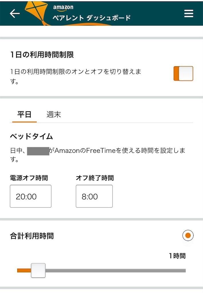 f:id:sweet-orange:20200123132802j:image