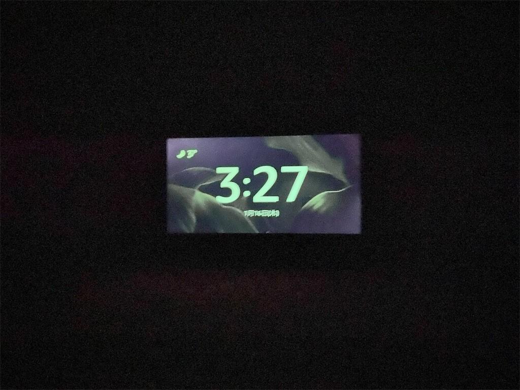 エコーショー5 できること デジタル時計