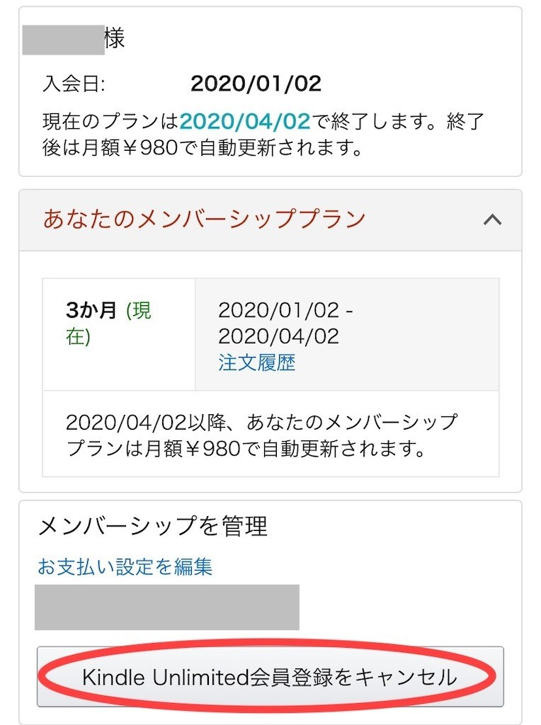 f:id:sweet-orange:20200331090121j:image