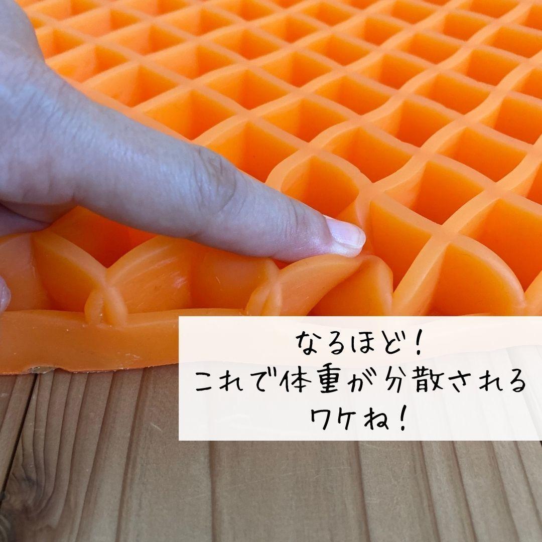 f:id:sweet-orange:20201101145200j:plain
