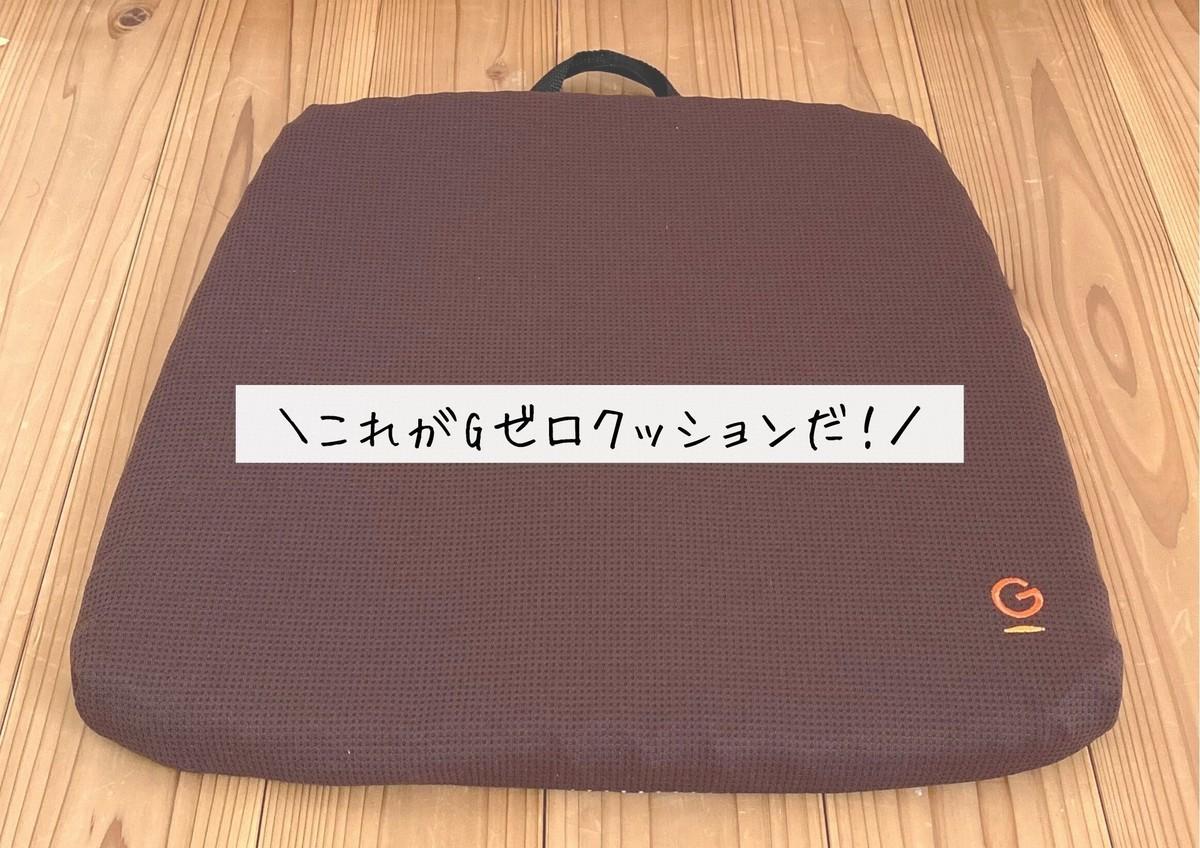 f:id:sweet-orange:20201102130354j:plain