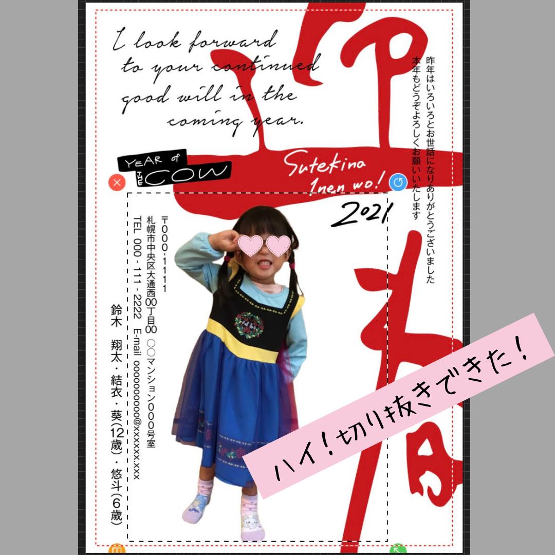 年賀状アプリ 自宅印刷 無料でお洒落なデザインなら「つむぐ」