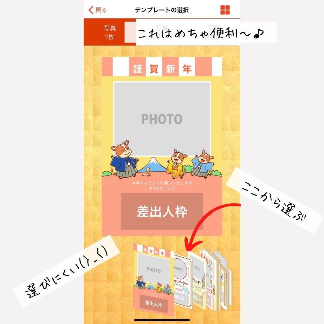 f:id:sweet-orange:20201109114358j:plain