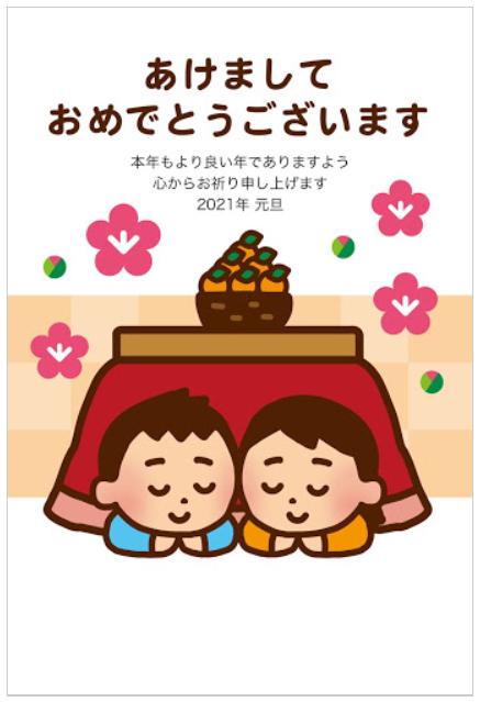 f:id:sweet-orange:20201110171211p:plain