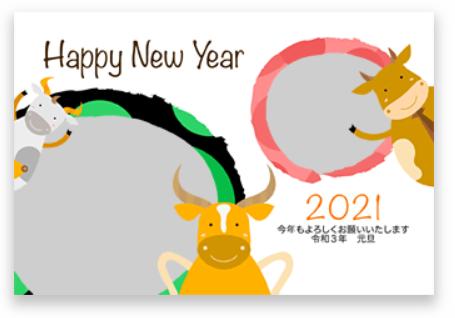 f:id:sweet-orange:20201110215324p:plain