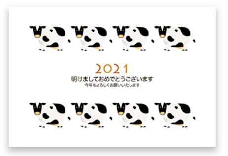 f:id:sweet-orange:20201110215548p:plain