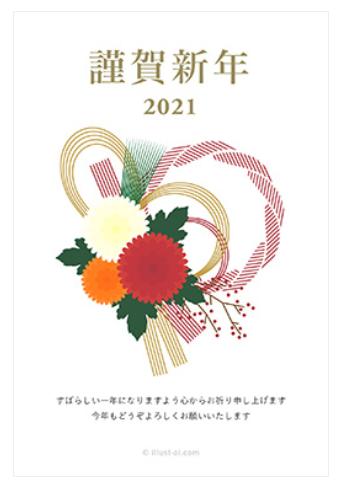 f:id:sweet-orange:20201110215829p:plain