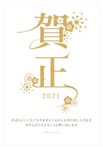 f:id:sweet-orange:20201110215906p:plain