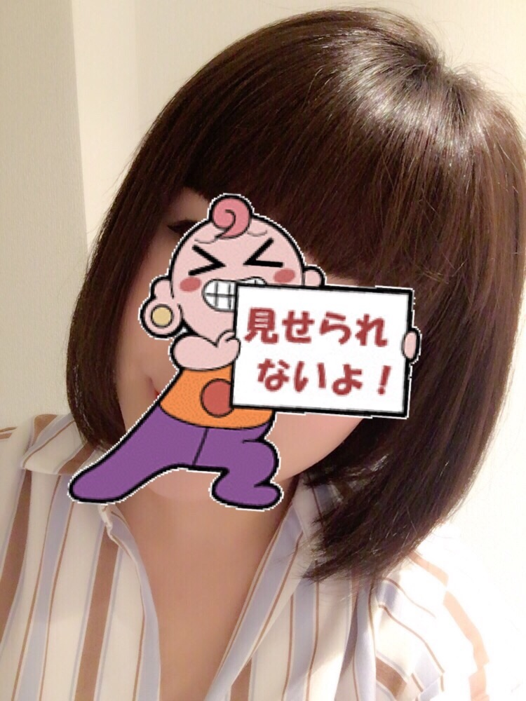 f:id:sweet-pain666:20170915134227j:image
