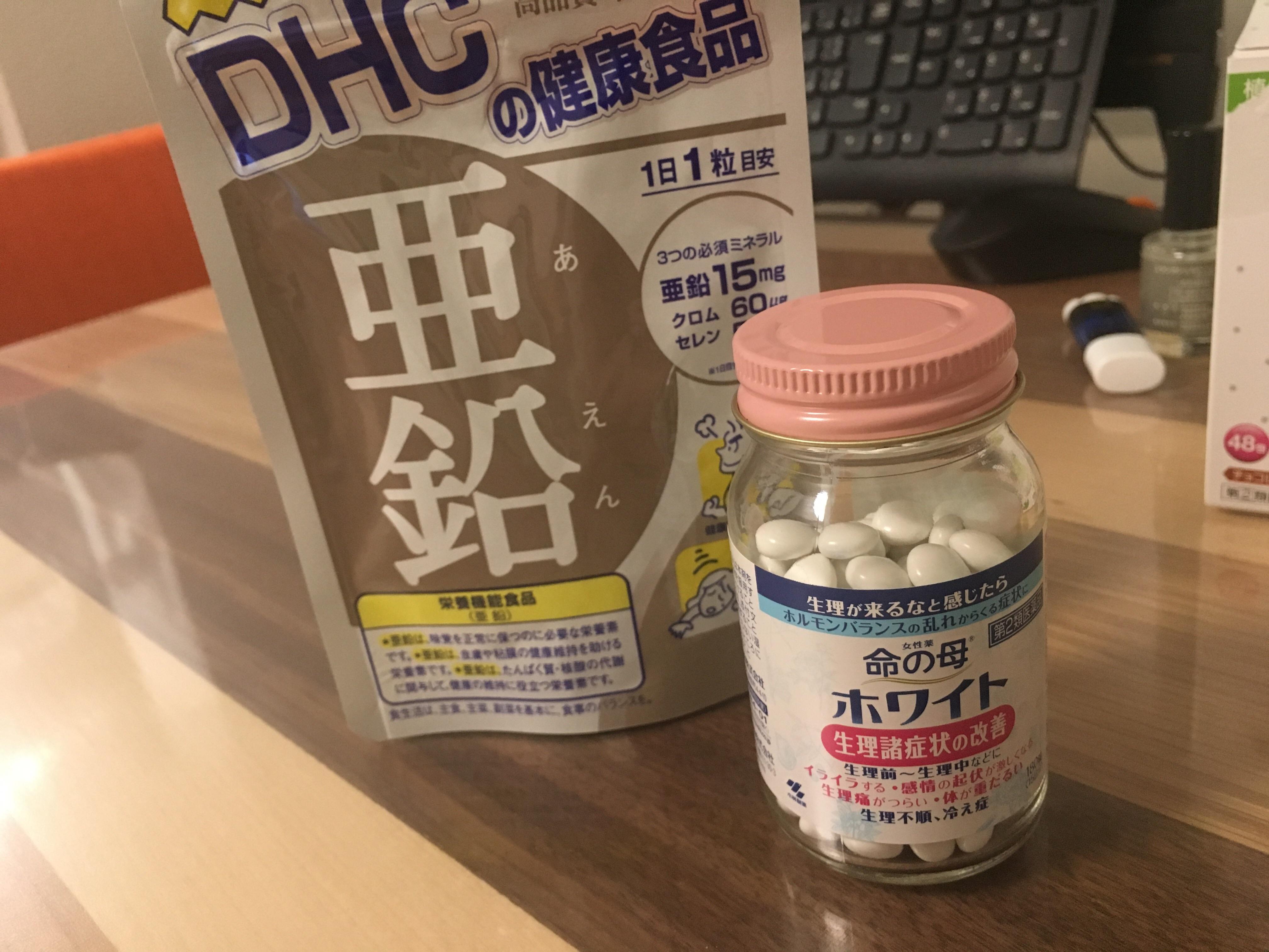 f:id:sweet-pain666:20171017075226j:image
