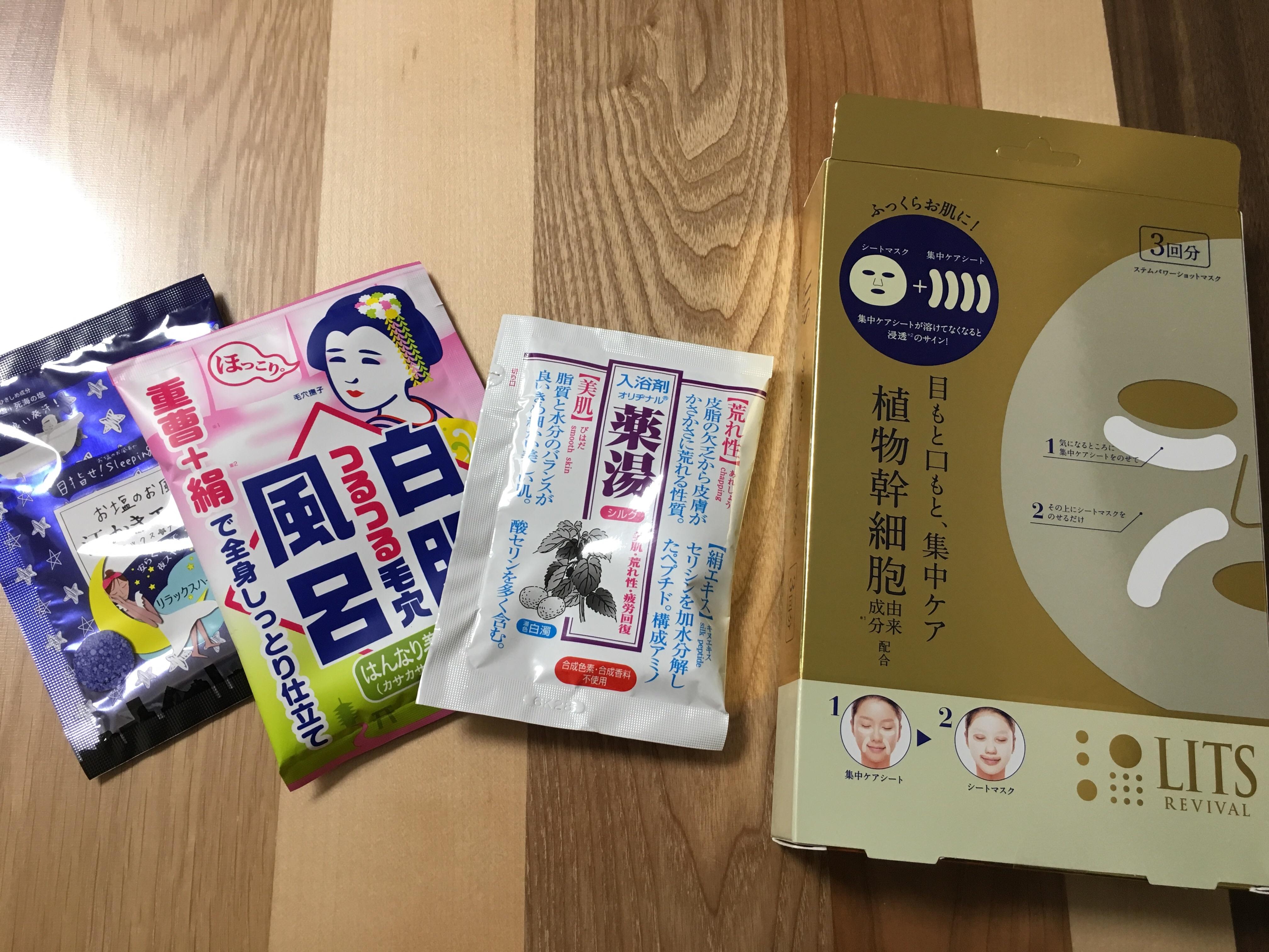 f:id:sweet-pain666:20171110204952j:image