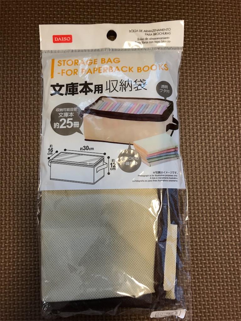 f:id:sweet-yu-sa:20180325140041j:image