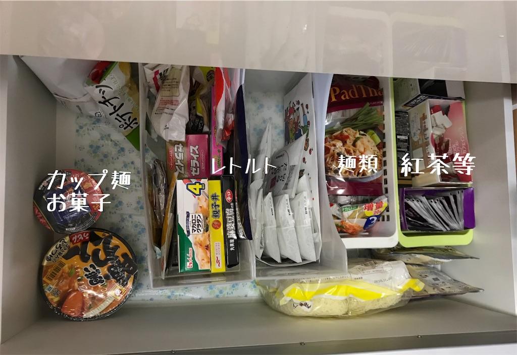 f:id:sweet-yu-sa:20180403205934j:image