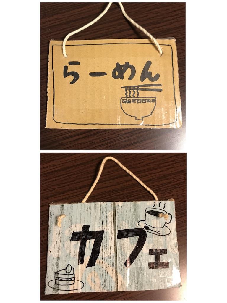 f:id:sweet-yu-sa:20180409223610j:image