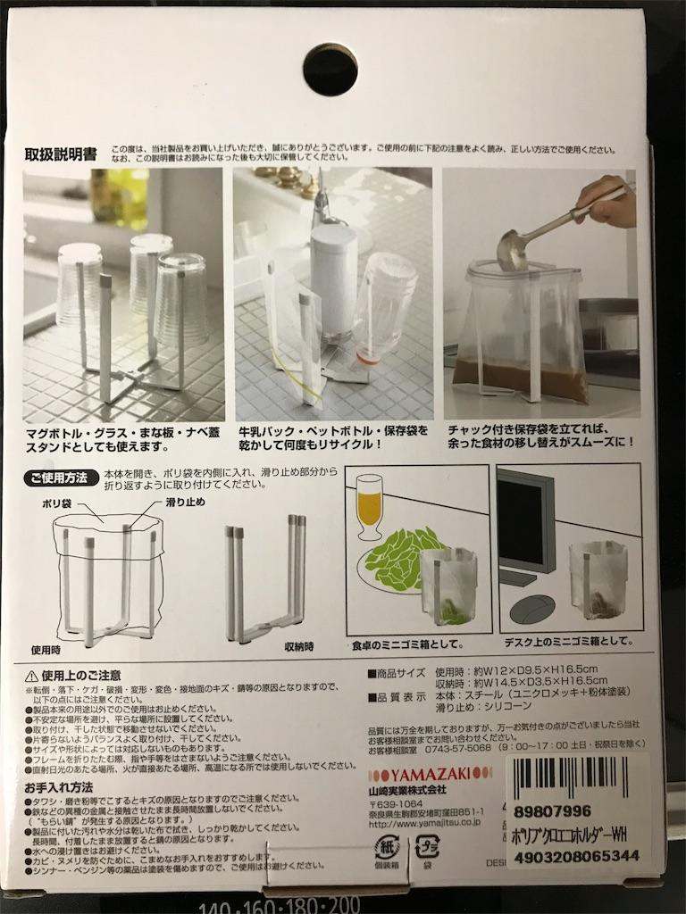 f:id:sweet-yu-sa:20180414134012j:image