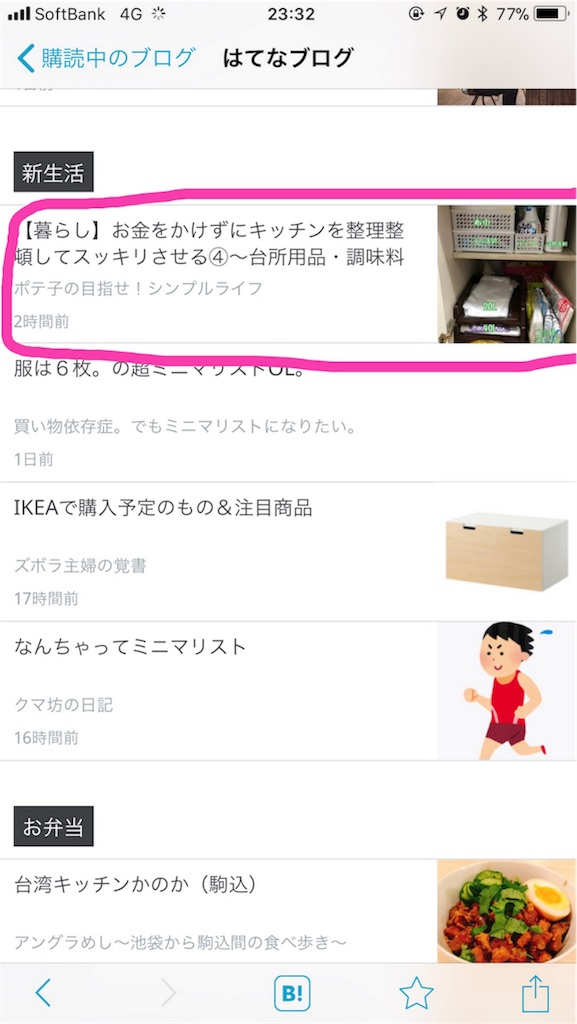 f:id:sweet-yu-sa:20180415001549j:image